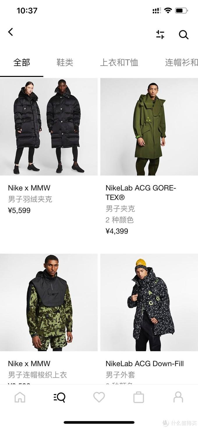 nikelab的价格最高排名