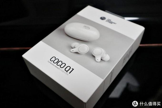 戒不掉的奶茶,戒不掉的你-TFZ锦瑟香也COCO Q1无线耳机分享