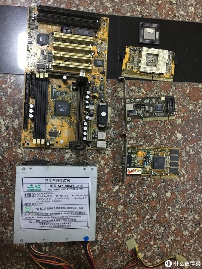 旧电脑A全览