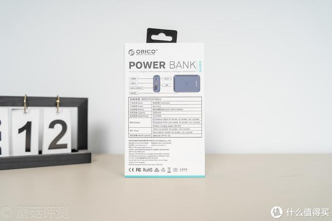 小巧便携,多协议快充,无线充电、奥睿科SLA-CM10无线充电移动电源 评测