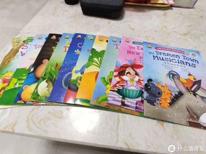 有趣的童书有灵魂:四十六块钱的五套童书开箱