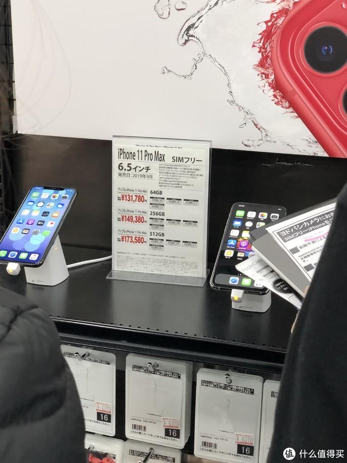 6800的iPhone 11 Pro Max 真香!