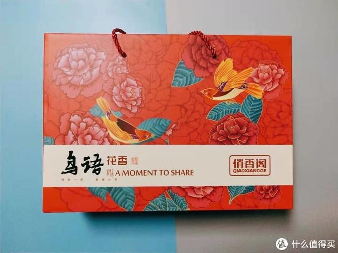 俏香阁鸟语花香1348g/8袋包装很喜庆,不过和自由点扁平。