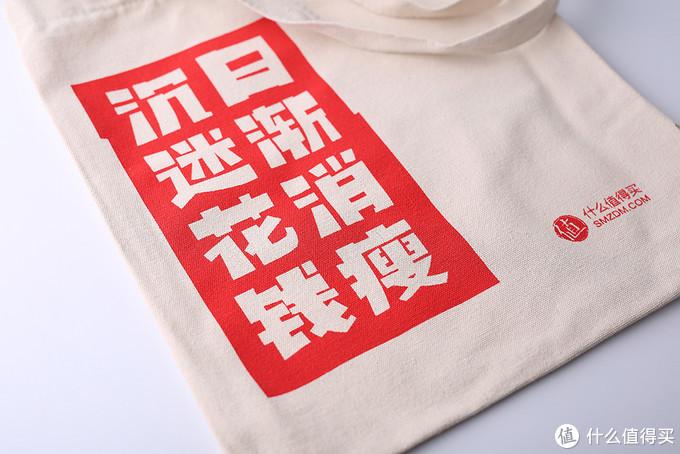 收到后才知道什么才叫值,参加新秀心愿任务获得值得买鼠标垫和''买菜''手拎袋!