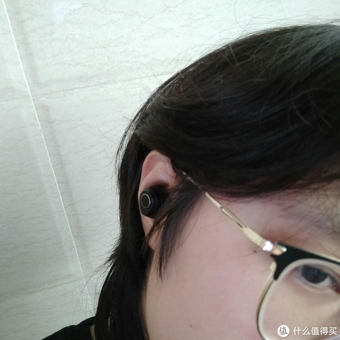轻便出行使者—西圣(XISEM)I07真无线蓝牙耳机