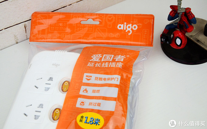 年关安防升级行动:aigo爱国者分控独立开关插座,给家更安全的守护
