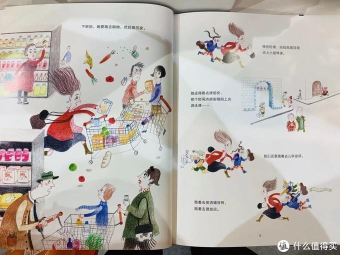 乐妈带你逛北京订货会,选出十本最喜爱童书
