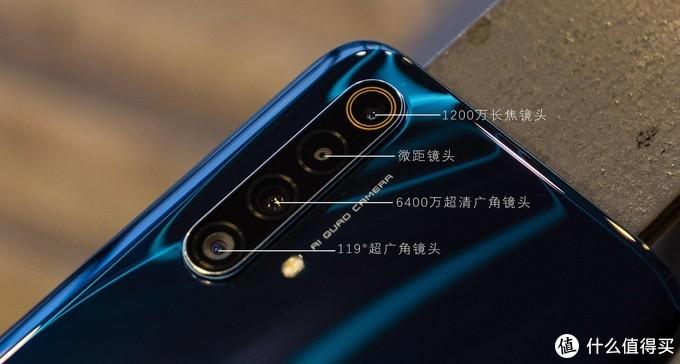 realme X50 5G评测:5G时代的一大力作,越级之路就此展开