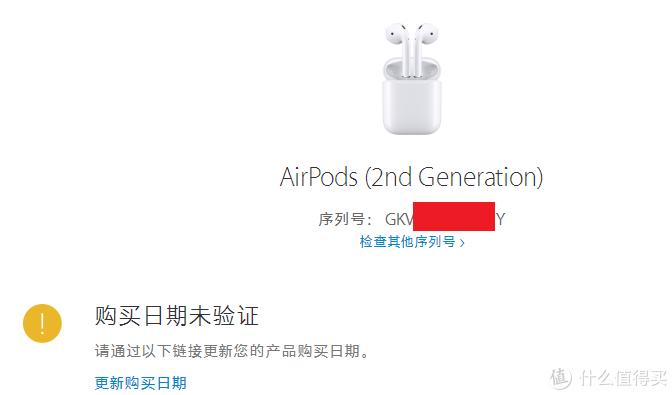 数码年货囤起来—考拉海购入手AirPods 2(有线充电盒版)