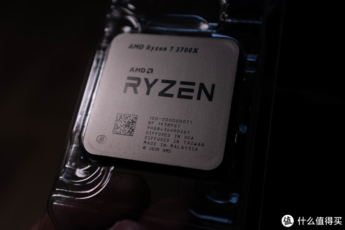3700X,YES!