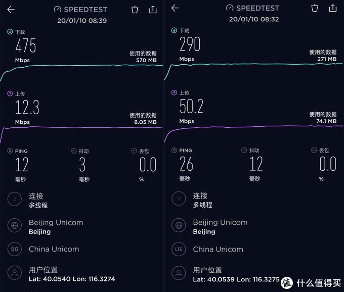 realme 真我X50 5G(左),市售5000元级单模5G旗舰(右)