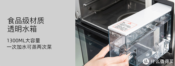 内行人网评最实用的厨房电器,蒸烤箱竟然上榜了,你真的会用吗?
