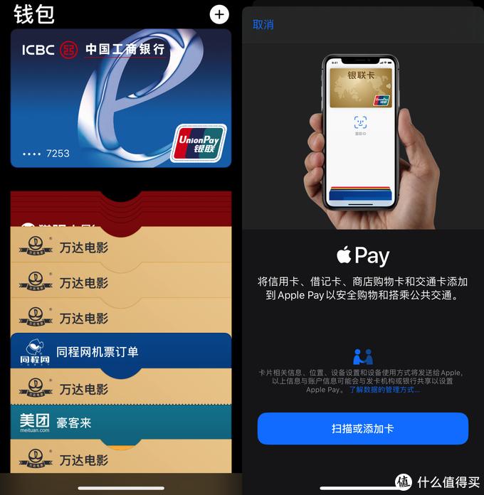 使用iPhone解锁开门?手机复制门禁卡教程分享