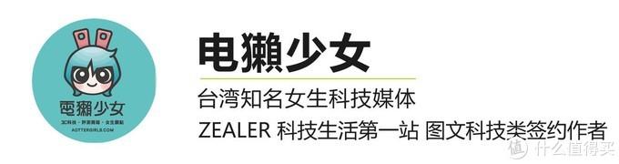 三星輕旗艦機 S10 Lite、Note10 Lite 正式發布超強鏡頭價格更親民