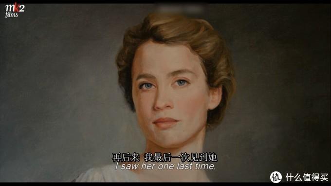 女性版《请以你的名字呼唤我》,这一次真的只是纯粹地爱一个人。