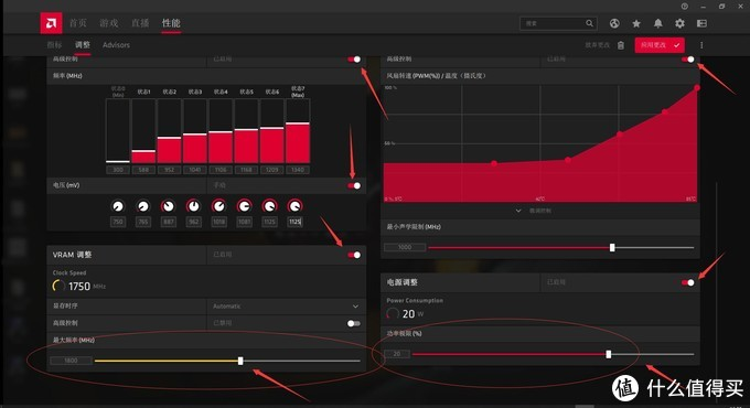 AMD新版显卡驱动程序通用超频、降压、降温控制简明教程