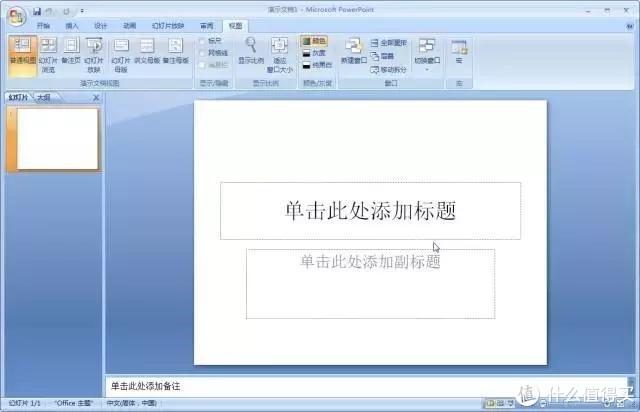相似度竟如此惊人!盘点往期Office版本启动页,图标,主题色有何不同?