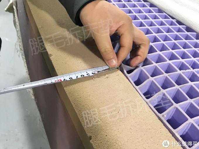 拆火遍全美的骚紫色purple床垫,创新型材料的拉扯力和弹力可真香