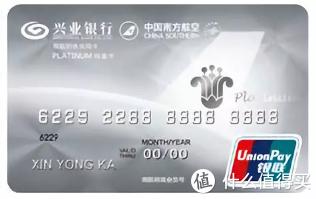值无不言177期 : 2020年哪家信用卡值得办?吐血整理20家银行50+信用卡,小白也能轻松玩转!