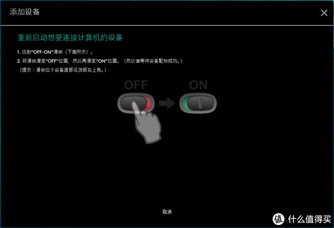 关开PCB上的主控开关