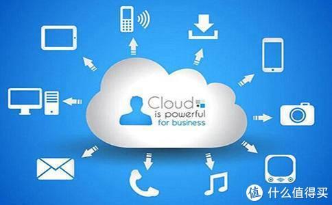 七大方法助企业最大化释放云计算价值,提升竞争力
