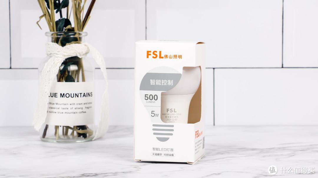 白菜价的智能灯泡:佛山照明 5W LED灯泡晒单