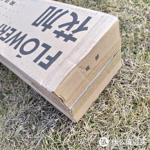 盒子底部标识