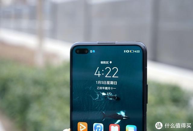 荣耀V30 Pro体验:大多数人都能买的起的5G旗舰手机