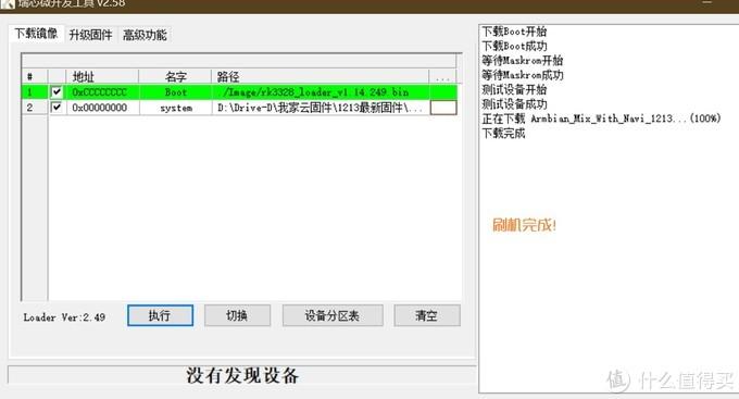 我家云 保姆级教程:完美OMV固件推荐+硬改不掉盘实操 超值低功耗NAS 家庭服务器 下载机