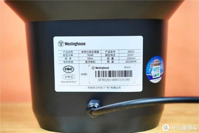 轻松解决厨房厨余问题,让你拥有一个健康时尚的生活--西屋 W600 厨余垃圾处理器分享