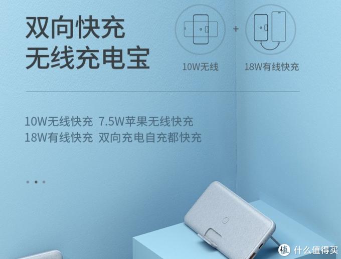 无线充与快充完美结合,Nank南卡发布史上最强无线充电宝POW2!