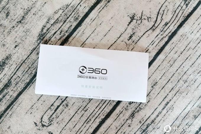 无缝连接全新上网——360全屋路由评测