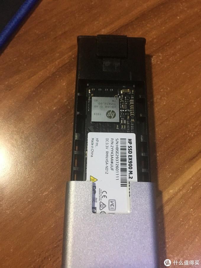 阿卡西斯M08-ME硬盘盒评测