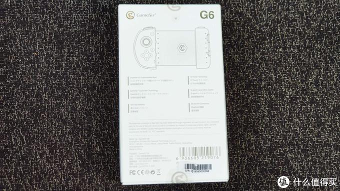 """吃鸡农药物理""""外挂""""-GameSir G6手柄测评"""