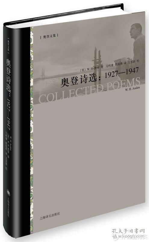 2010-2019我的十年之选:图书篇