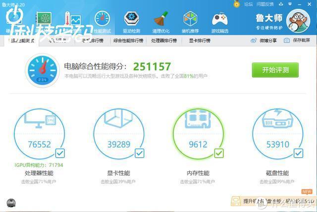 多屏协同更便捷 影音娱乐更畅爽 荣耀MagicBook Pro锐龙版评测