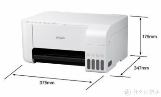 我家的多彩学习生活智慧小帮手--爱普生L3151墨仓式打印机全面评测