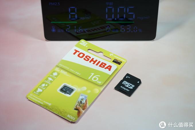 为了行车安全:TOSHIBA 东芝 UHS-I Class10 16G TF储存卡