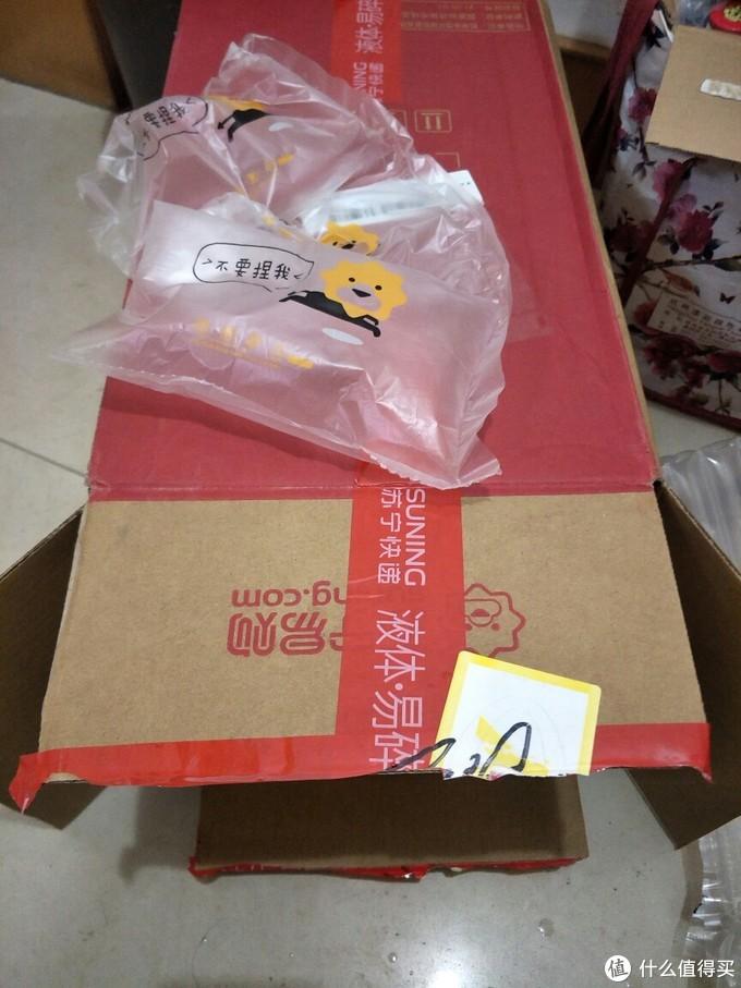 苏宁的大箱子