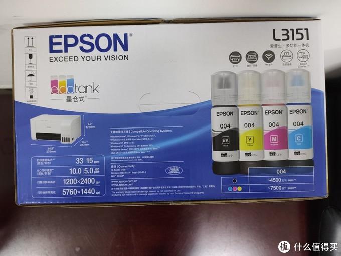 学生家庭和小型教育机构的良心之选——爱普生L3151墨仓式打印机