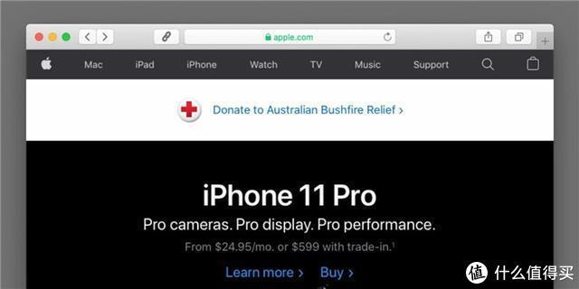 麦当劳超值早餐已涨至9元;澳洲苹果官网上线火灾救援募捐界面