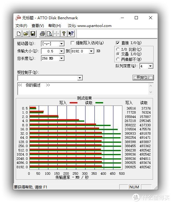 晒晒比金百达还便宜的十铨120G GT1/GT2固态硬盘