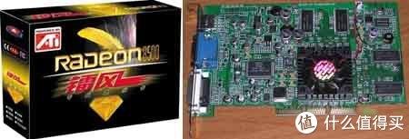 七彩虹这款爆卖版镭风8500干脆就是用的公版显卡换标出售,价格只有冶天原厂的一半左右。