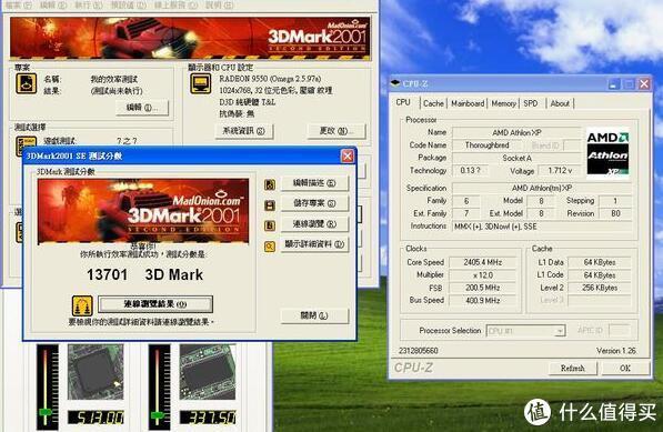 所以,¥3~400块钱买一张3Dmark跑1.3~1.5万分的显卡,毫无压力(可类比今天的FireStrike分数)