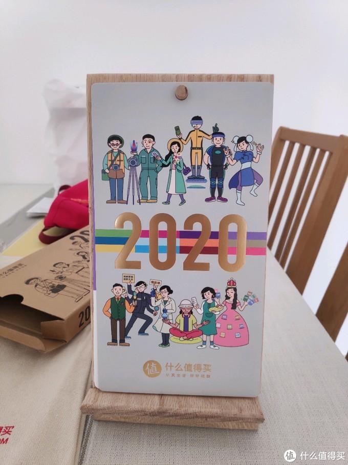 新年第一个福袋快速开箱:礼物虽不多,更多是心意!