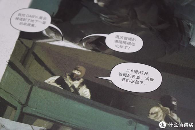 适合《合金装备》铁杆粉,回忆满满但画风奇特的《潜龙谍影2:自由之子》精装版