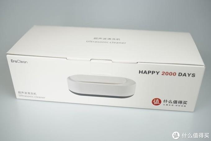 happy 2000 days