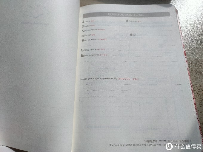 Kinbor 迪士尼90周年 A5皮面手帐本 火锅米奇开箱晒物