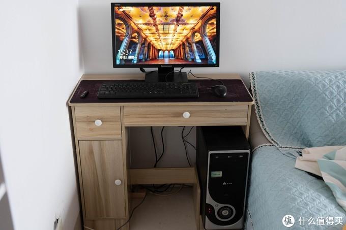 从无到有,简单为家里的电脑准备一个放置的位置