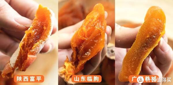 会流心的柿饼——山东临朐吊柿饼开箱